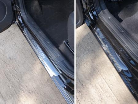 Накладки на пороги (лист зеркальный надпись Datsun) Datsun mi-DO 2015